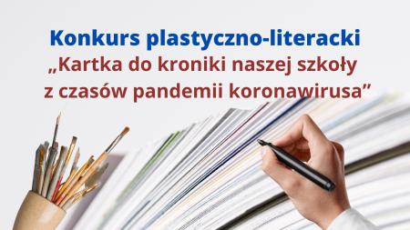 KONKURS PLASTYCZNO - LITERACKI ...